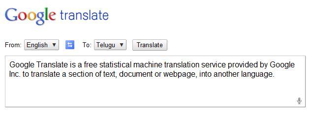 Google Translate « smashit if u can